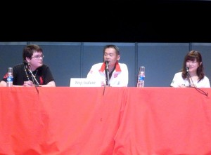 [Japan Expo / Comic Con 2012] Conférence Inafune