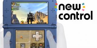 La New Nintendo 3DS arrive !