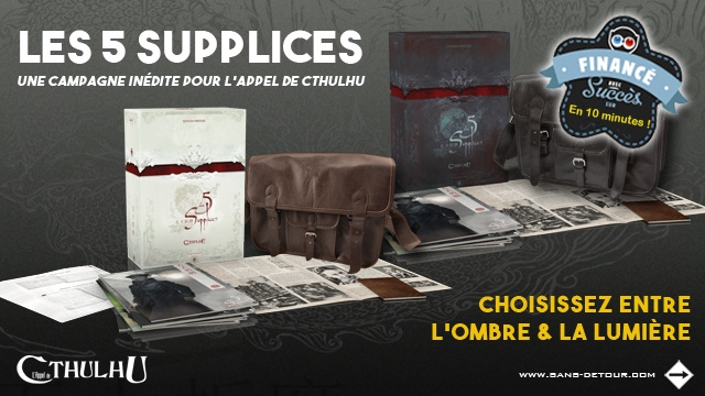 les 5 supplices banner