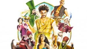 Aladin_header