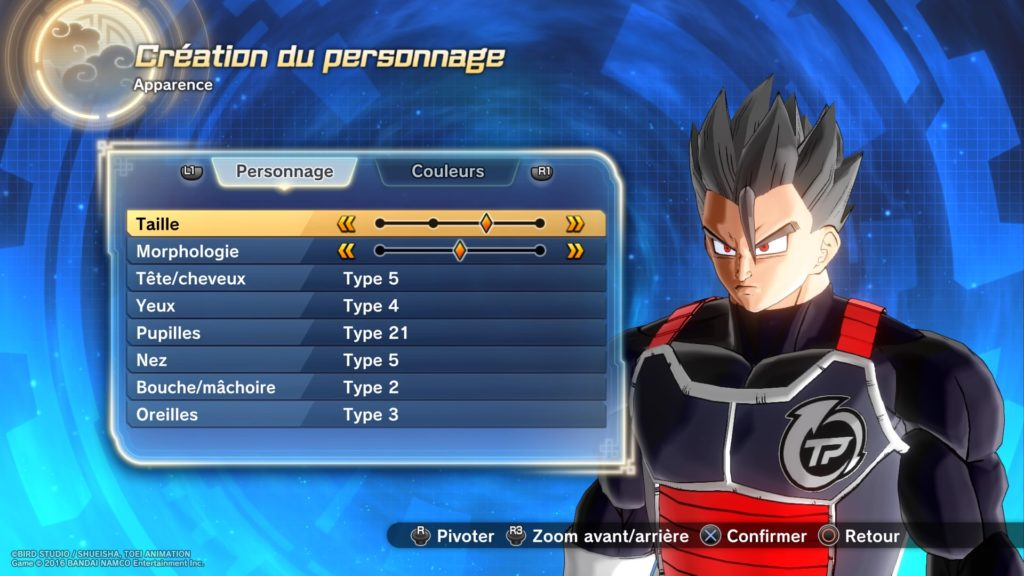 DRAGON BALL XENOVERSE 2_20161105113352