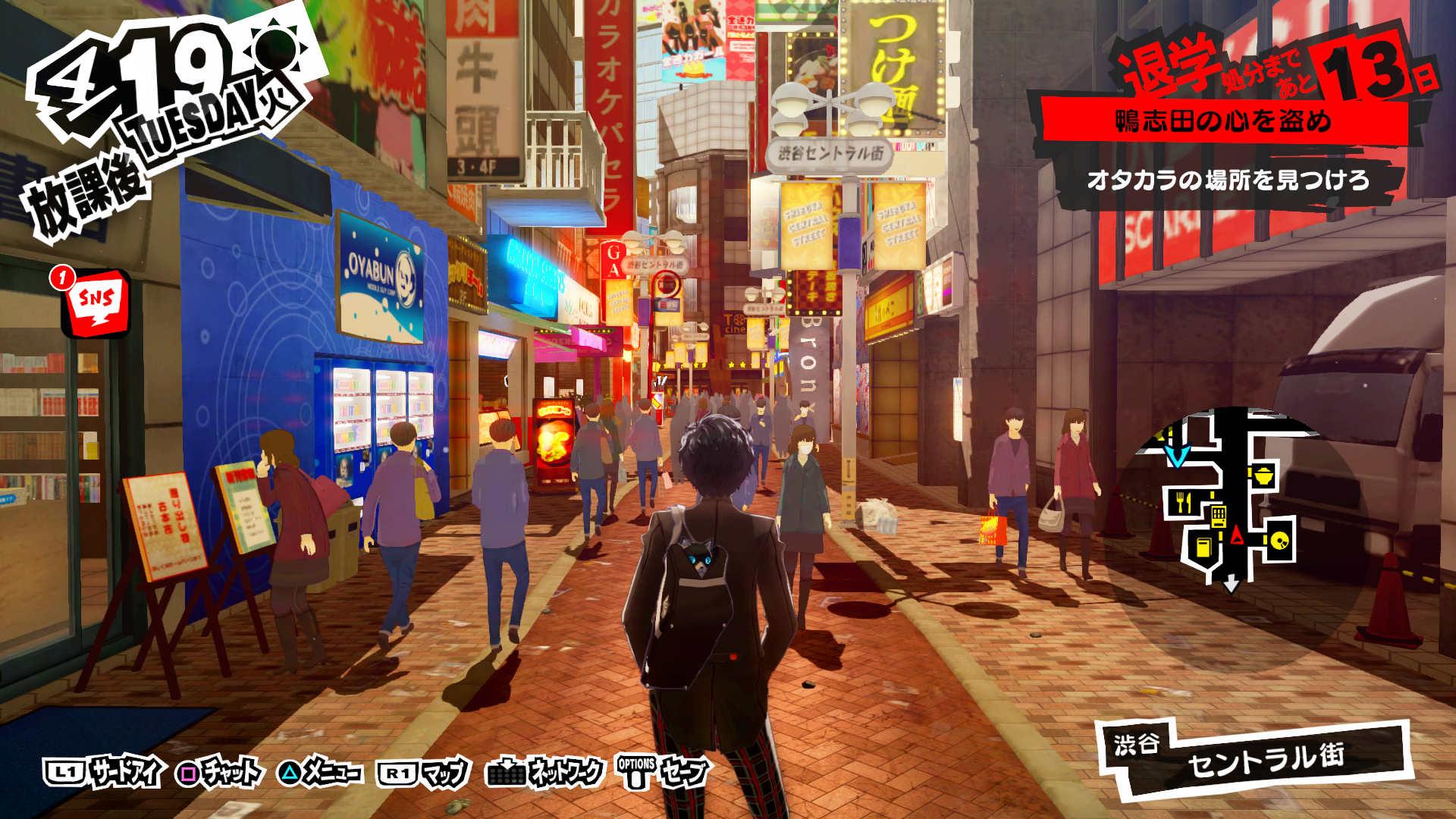 Persona 5 recrée des quartiers bien réels de Tokyo. Ici, Shibuya.