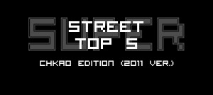 Super Street Top 5 - Chkao Edition - 2001 version
