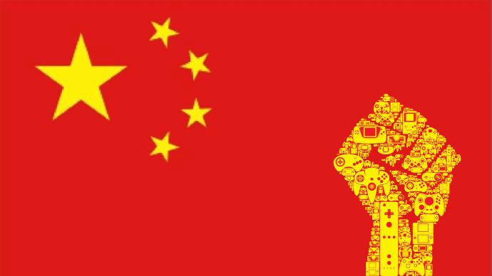 Chine consoles autorisation