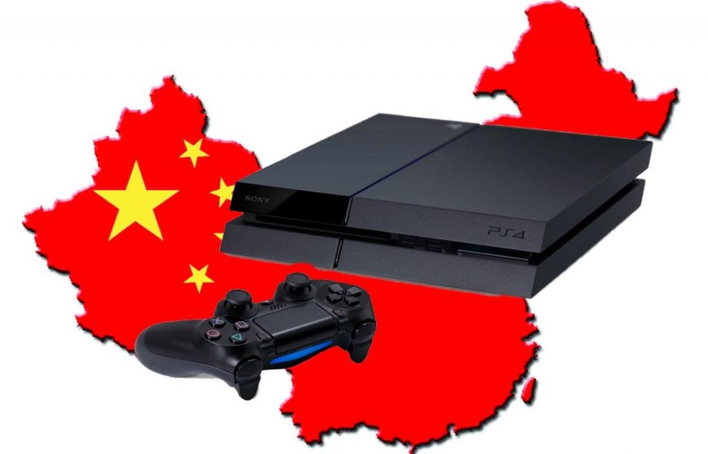 ps4 china